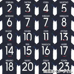 ウエア アディダス サッカー日本代表 2016 ホーム レプリカユニフォーム 半袖 KIDS マーク入り 【adidas|アディダス】サッカー日本代表ジュニアレプリカウェアーaan13-mark