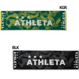 フットサル スポーツタオル 【ATHLETA|アスレタ】サッカーフットサルアクセサリー05202