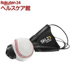 打撃練習用品 野球用スイングトレーナー ヒットアウェイ(1セット)【SKLZ(スキルズ)】