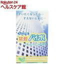 禁煙パイプ 禁煙パイポ ペパーミント味(3本入)【パイポ】
