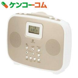 防滴・防水CDプレイヤー コイズミ シャワーCDラジオ SAD-4308/N(ゴールド)[SOUNDLOOK(サウンドルック) CDプレーヤー]【送料無料】
