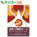 ビジョナリー・カンパニー 日本の神様カード[ヴィジョナリー・カンパニー 占いカード]【送料無料】