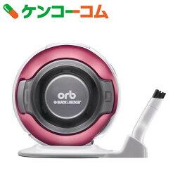 ハンディークリーナー ブラック&デッカー 充電式ハンディクリーナー orb(オーブ) パールマジェンダ ORB48-PM[BLACK&DECKER(ブラックアンドデッカー) コードレスハンディクリーナー]【送料無料】