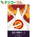 ビジョナリー・カンパニー 日本の神様カード ミニ[ヴィジョナリー・カンパニー 占いカード・オラクルカード]