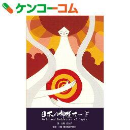ビジョナリー・カンパニー 日本の神様カード ミニ[ヴィジョナリー・カンパニー 占いカード・オラクルカード]【あす楽対応】