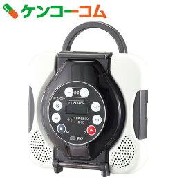 防滴・防水CDプレイヤー ツインバード 防水CDプレーヤー AV-J166BR[TWINBIRD(ツインバード) 防水CDプレーヤー]【あす楽対応】【送料無料】