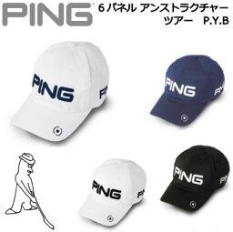 ピン PING ピン ゴルフ6パネル アンストラクチャー ツアー P.Y.Bメンズ キャップ 【2018最新モデル】【日本正規品】