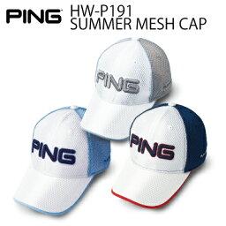 ピン PING ピンゴルフHW-P191 SUMMER MESH CAPメンズ キャップ 【2019最新モデル】【日本正規品】