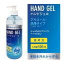 TOAMIT/東亜産業 ハンドジェルTMN アルコール洗浄タイプ(速乾性) 大容量500ml