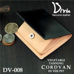 コードバン あす楽 Divin Cordovan デュヴァン コードバン DV008 コインケース ボックスタイプ小銭入れ