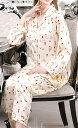 シルクパジャマ シルク100%パジャマ レディース 長袖 夜空柄 アイボリー サテン ルームウェアll【送料無料】母の日 敬老の日 プレゼント ギフト【smtb-KD】【楽ギフ_包装選択】あす楽対応【RCP】