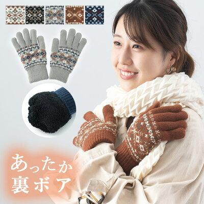 手袋 ニット レディース 雪柄 暖かい 裏地付き 裏フリース 手袋 五本指 スノー かわいい プレゼント もこもこ グローブ アーガイル てぶくろ 防寒 防風 寒さ対策 保温効果 [メール便送料無料]