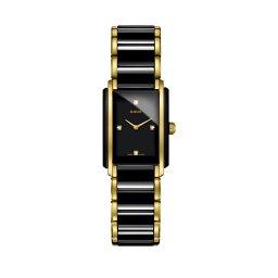 インテグラル 正規品 ラドー腕時計 R20.845.71.2インテグラル(Sサイズ/レディース・ボーイズ)メーカー2年保証 RADO INTEGRAL-R20845712【送料無料】【プレゼント対象】