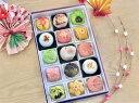 上生菓子 【 お祝 】15個入 高級 上生菓子 練り切り お取り寄せ 個包装 送料無料