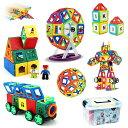 【全国送料無料】iKing マグネットブロック 磁気 子供 おもちゃ 磁石ブロック 立体パズル モデル ゲーム 積み木 車 かんらんしゃ ロボット 三角形 四角形 数字 英語など 幼児 入園 ギフト 162ピース