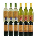ワイン飲み比べセット 【送料無料 安定の大人気チリワイン】カーサ・アンティグア 4種類飲み比べ 750ml×12本セット CASA ANTIGUA※北海道・東北地区は、別途送料1000円が発生します。