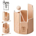 アウリス トロムメール[楽器 おもちゃ こども 北欧 スウェーデン 木製 子どもへのプレゼント・ギフトにおすすめ おしゃれ 玩具 子供 木琴のようなおもちゃ]