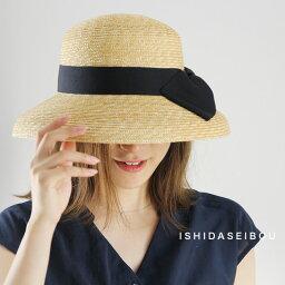 石田製帽 帽子 レディース 石田製帽 麦カサブランカ SB-CA-10-20SS[日本製 麦わら帽子 レディース 帽子 ストローハット おしゃれ かわいい ハット 麦藁帽子 むぎわら帽子 夏 夏物 ファッション 日差し 日よけ リボン UVカット UV 紫外線 紫外線カット 通気性 麦] 即納