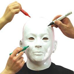 寄せ書きマスク パーティーグッズ かぶりもの M2 寄せ書きマスク ( 税別\1650×1個 )ハロウィン コスプレ ホームパーティー 仮装