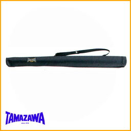バットケース タマザワ(玉澤) バットケース(1本入) BC-L1 ブラック【送料無料/野球用品】