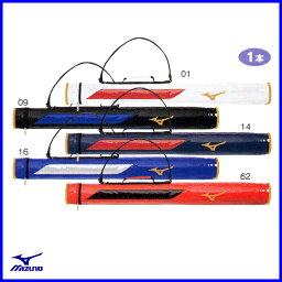 バットケース ★ミズノ(mizuno) バットケース(1本入れ) サイズ:L92×W9×H9cm 1FJT4050