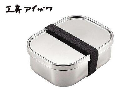 工房アイザワ 角型フードボックス 【ステンレス弁当箱/保存容器/ランチボックス】<中>【アドキッチン】( キッチンブランチ )