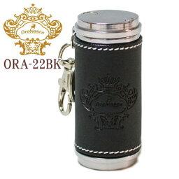 オロビアンコ 携帯灰皿 Orobianco オロビアンコ灰皿 ORA-22BK ブラック 革貼り筒型携帯灰皿