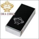 オロビアンコ 携帯灰皿 Orobianco オロビアンコ灰皿 ORA-23BKS スプリング式携帯灰皿 ブラック/シルバーロゴ