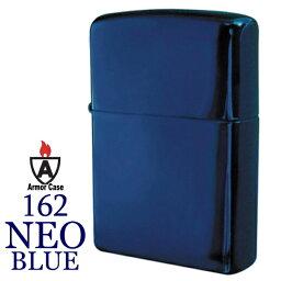 チタン・Zippo ZIPPO アーマー ジッポー 162NEO-BL2 アーマーチタンコーティング ネオブルー 無地 深い青色 ZIPPOライター シンプル