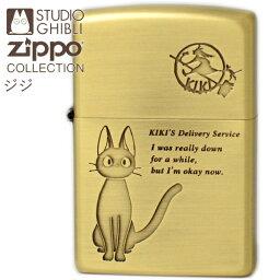 魔女の宅急便 名入れジッポ ZIPPO ジッポー NZ-11 魔女の宅急便 ジジ スタジオ ジブリ コレクション zippo メンズ ギフト