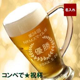 無料でダウンロード ビール 画像 フリー 無料アイコンダウンロードサイト