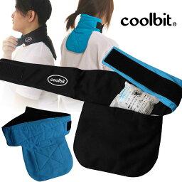 ネッククーラー 現場 熱中 症 対策 グッズ 水と保冷剤を使って背中と首を冷却するネッククーラ・クールビットクールレジャー 首 冷却 熱中症対策グッズ 熱中症対策グッズ 首 熱中症対策 ベスト 熱中症対策 グッズ 建設業