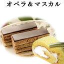 オペラケーキ チョコレートケーキ オペラ&ザッハトルテ 2020 神戸スイーツ バースデーケーキ 誕生日ケーキ 春スイーツ 送料無料 おしゃれ ギフト 早割 チョコ プレゼントチョコ ギフト 母の日 お返し 入学祝い