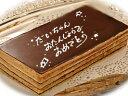オペラケーキ バースデーケーキ メッセージサービス オペラ用この商品はケーキのメッセージ入れサービスです ケーキは別途お求めください 誕生日ケーキ ケーキ メッセージプレート 子供 翌日 神戸スイーツ 2020 母の日 お返し 入学祝い