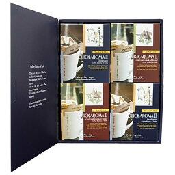 神戸珈琲物語 クイックアロマ2 ギフトセット 4箱詰合せ(KCD-4)コーヒー 珈琲 ドリップコーヒー お中元 御歳暮 ギフト