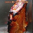 焼豚 神戸ポーク 焼き豚ロース 500g 【焼豚 タレ漬込みチャーシュー 国産豚】
