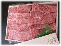 肉セット 神戸牛焼肉ギフトセット(高砂の松)神戸ビーフ 内祝い・御礼・贈答【楽ギフ_包装】【楽ギフ_のし】【楽ギフ_メッセ】【お歳暮】【ギフト】
