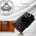 コードバン キーケース(メンズ) UHP-1098 キーケース メンズ レディース 正規品 本革 小銭入れ メンズ多機能キーケース 送料無料 人気 ブランド UnitedHOMME ユナイテッドオム・プレジデント コードバン革 レザー 黒 ブラック アウトレットイントレチャート 編み込み
