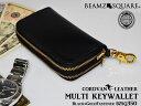 コードバン キーケース(メンズ) キーケース メンズ ブランド 革 本革 コードバン 馬革 6連キーホルダー&コインケース 人気 BEAMZSQUARE ビームズスクエア 正規品 送料無料 黒 ブラック
