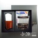 お香のギフト 香源オリジナル ギフトセット お香20種セット&聞香炉(アメ)