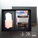 お香のギフト 香源オリジナル ギフトセット お香20種セット&聞香炉(さくら)