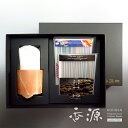 お香のギフト 香源オリジナル ギフトセット お香20種セット&聞香炉(志野)