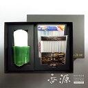 お香のギフト 香源オリジナル ギフトセット お香20種セット&聞香炉(織部)