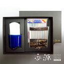 お香のギフト 香源オリジナル ギフトセット お香20種セット&聞香炉(紺)