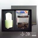 お香のギフト 香源オリジナル ギフトセット お香20種セット&聞香炉(ヒワ)