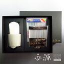 お香のギフト 香源オリジナル ギフトセット お香20種セット&聞香炉(貫入ねずみ青磁)