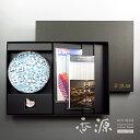 お香のギフト 香源オリジナル ギフトセット お香20種セット&香皿・香立