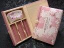 宇野千代 日本香堂のお香 宇野千代 しあわせの香り 文庫型 スティック36本入り