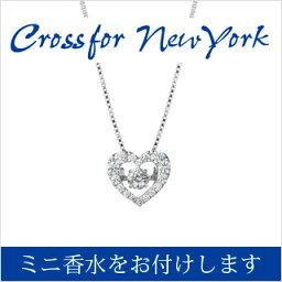 ブルガリ ネックレス(レディース) 【送料無料】クロスフォーニューヨーク Crossfor New York ペンダント NYP-540【ギフトラッピング無料】