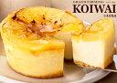 ベイクドチーズケーキ 小岩井農場チーズケーキ まきばの果樹園【スイーツ ギフト】